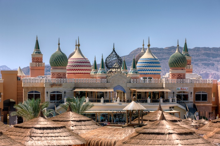 Aqua Blu Resort, Sharm el Sheikh: overview