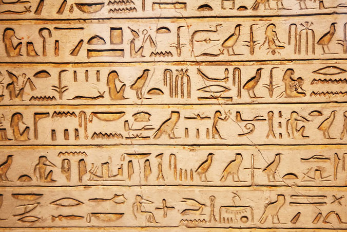 Hieroglyphic carvings